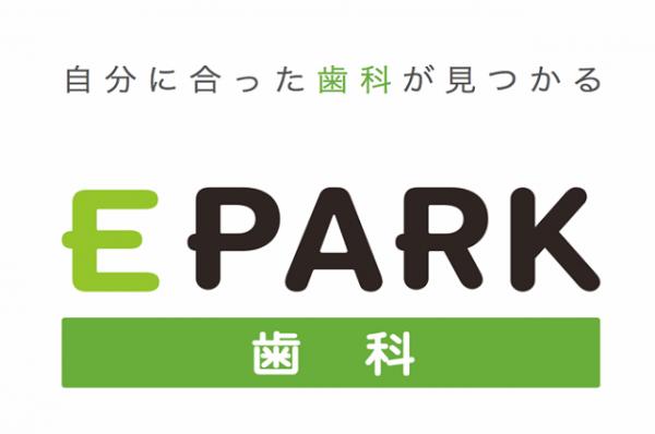 f:id:kinoko1629:20210326003719p:plain