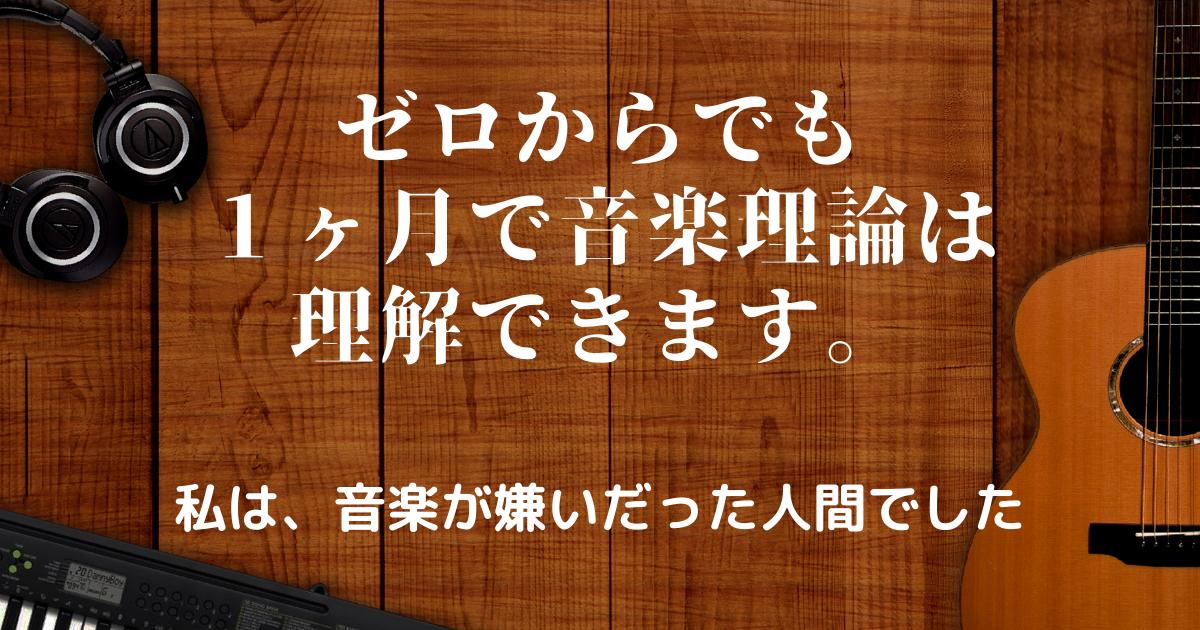 f:id:kinoko1629:20210327022525p:plain