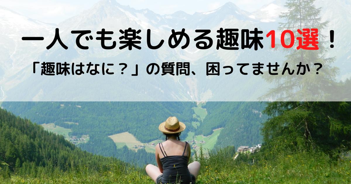 f:id:kinoko1629:20210330003428p:plain