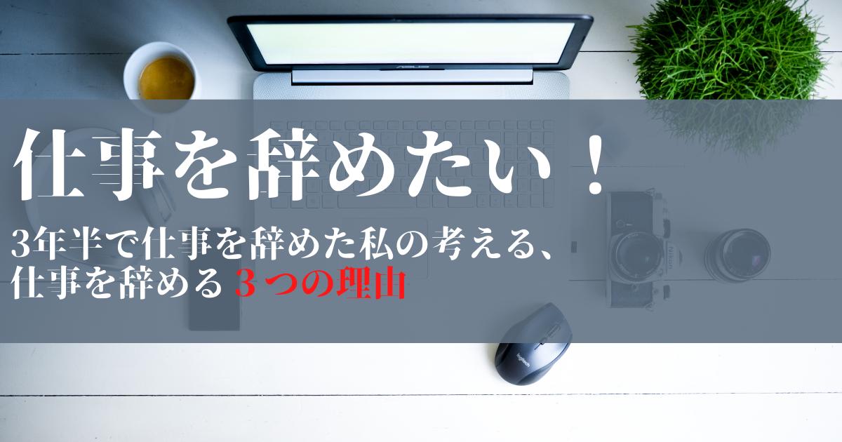 f:id:kinoko1629:20210331003757p:plain