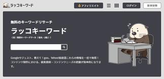 f:id:kinoko1629:20210401005006p:plain