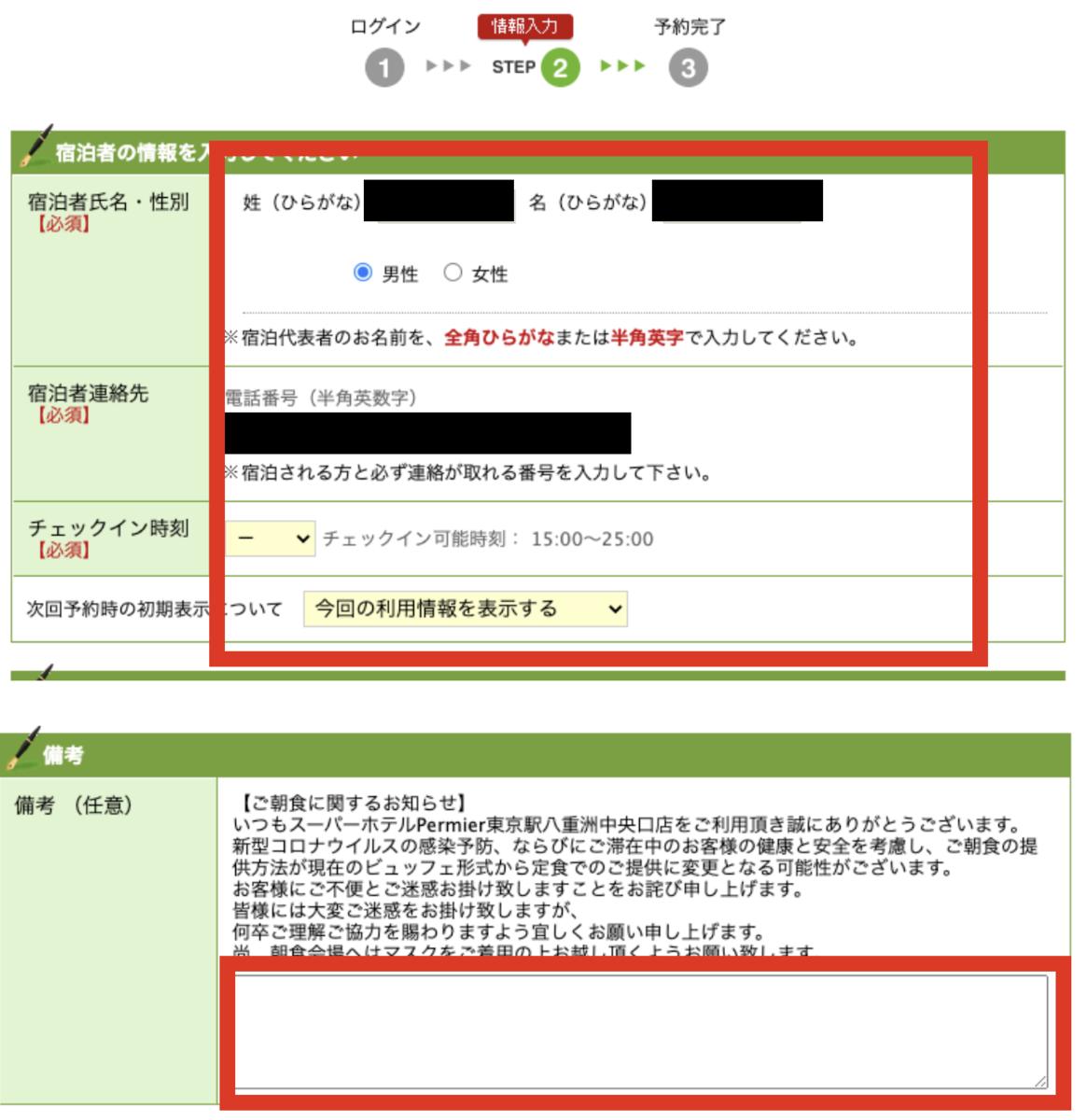 f:id:kinoko1629:20210402010128p:plain