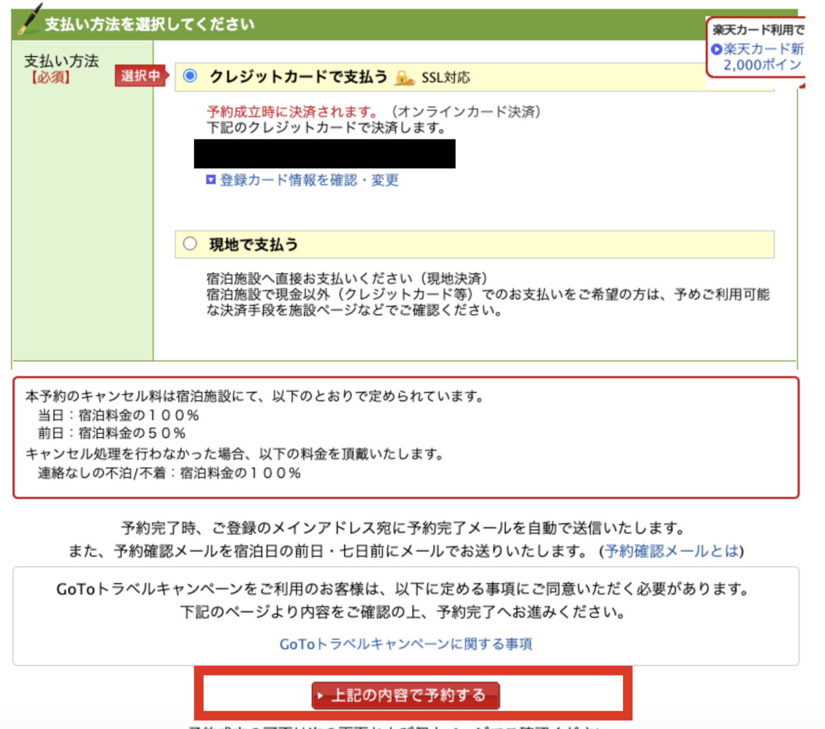 f:id:kinoko1629:20210402010510p:plain