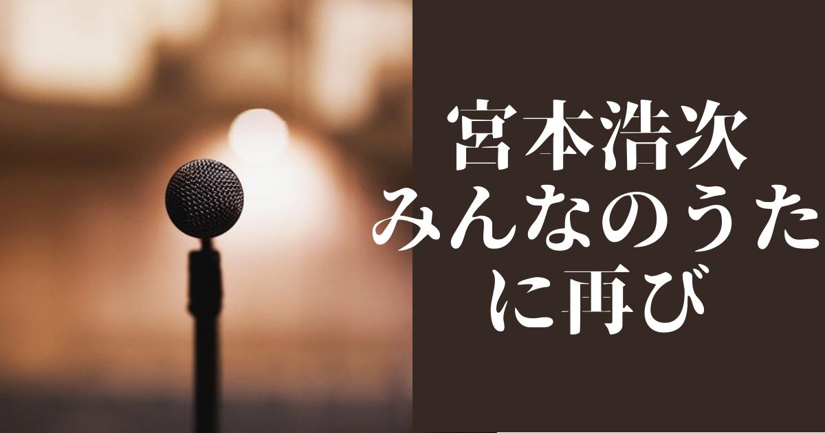 f:id:kinoko1629:20210405004359p:plain