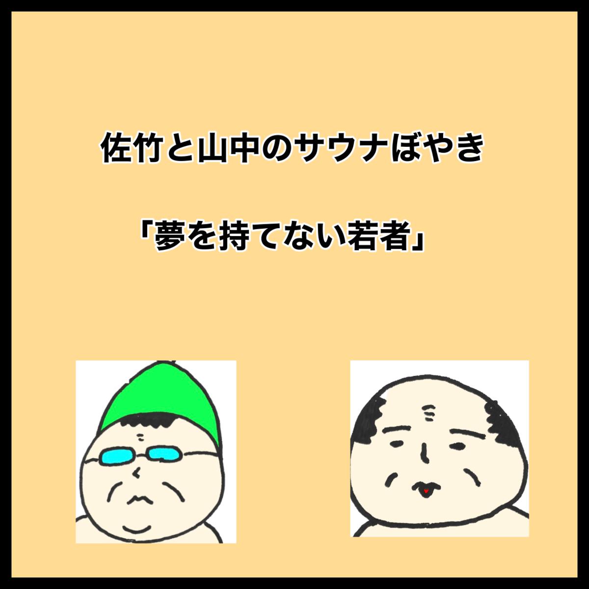 f:id:kinoko1629:20211005230421p:plain