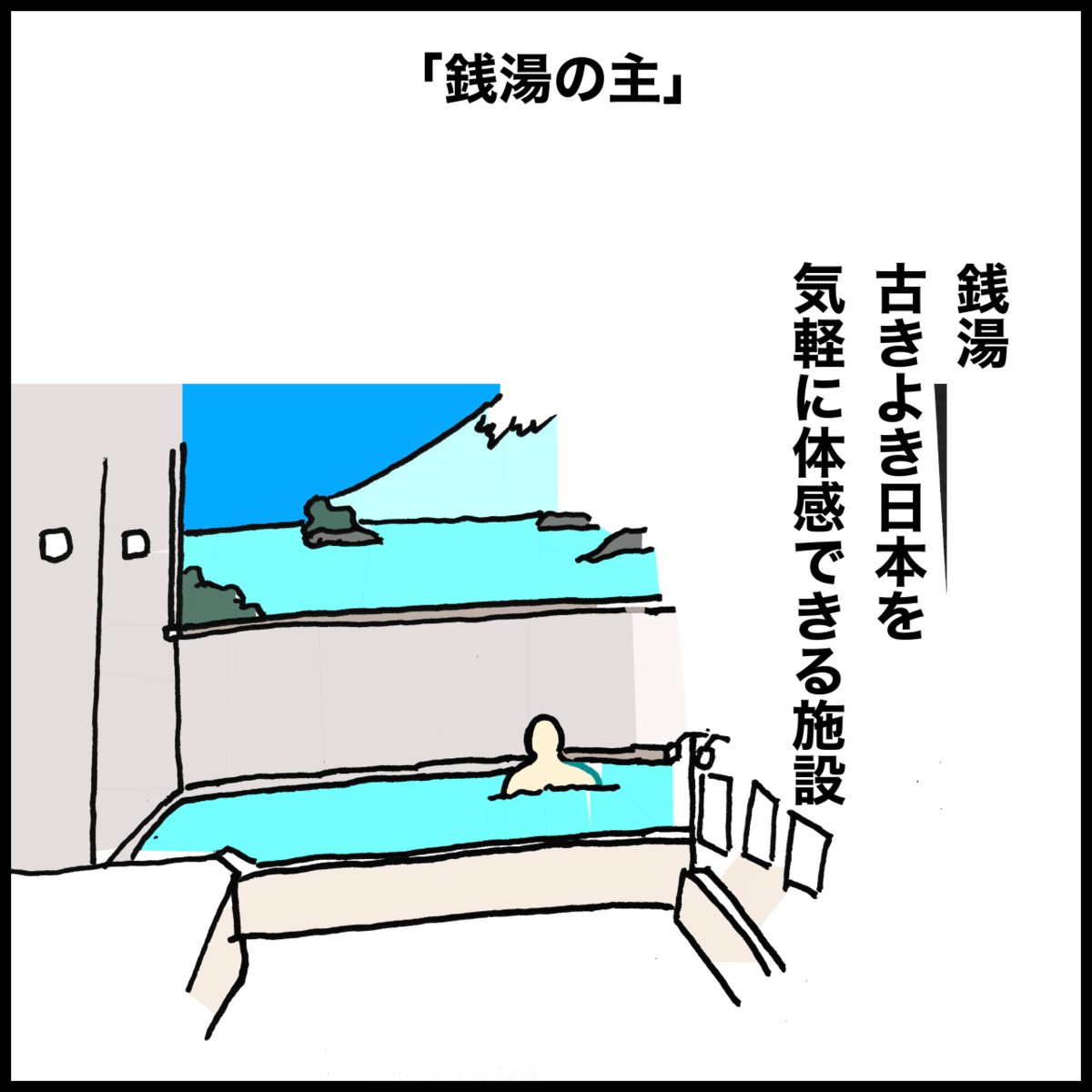 f:id:kinoko1629:20211013005519p:plain