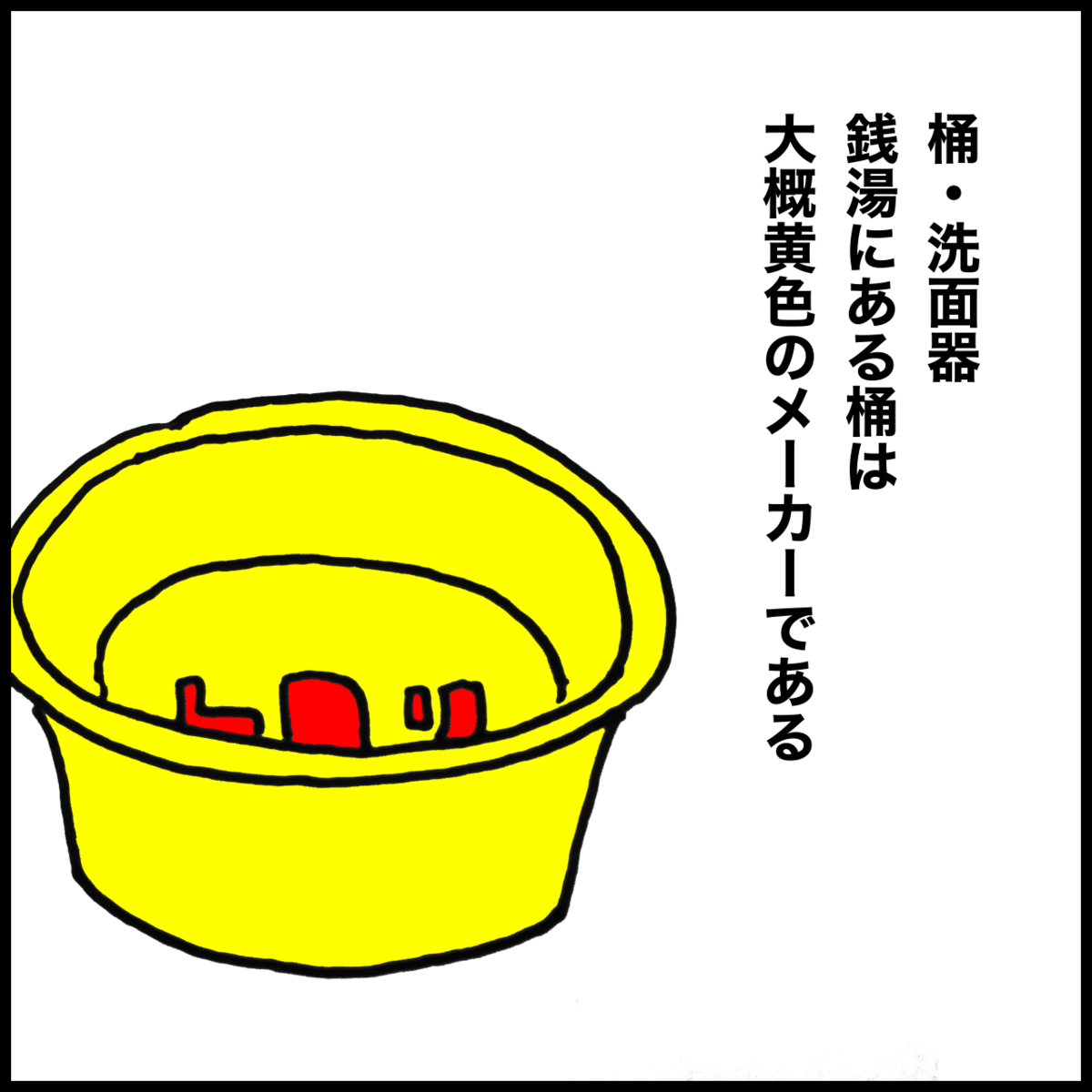 f:id:kinoko1629:20211013005543p:plain