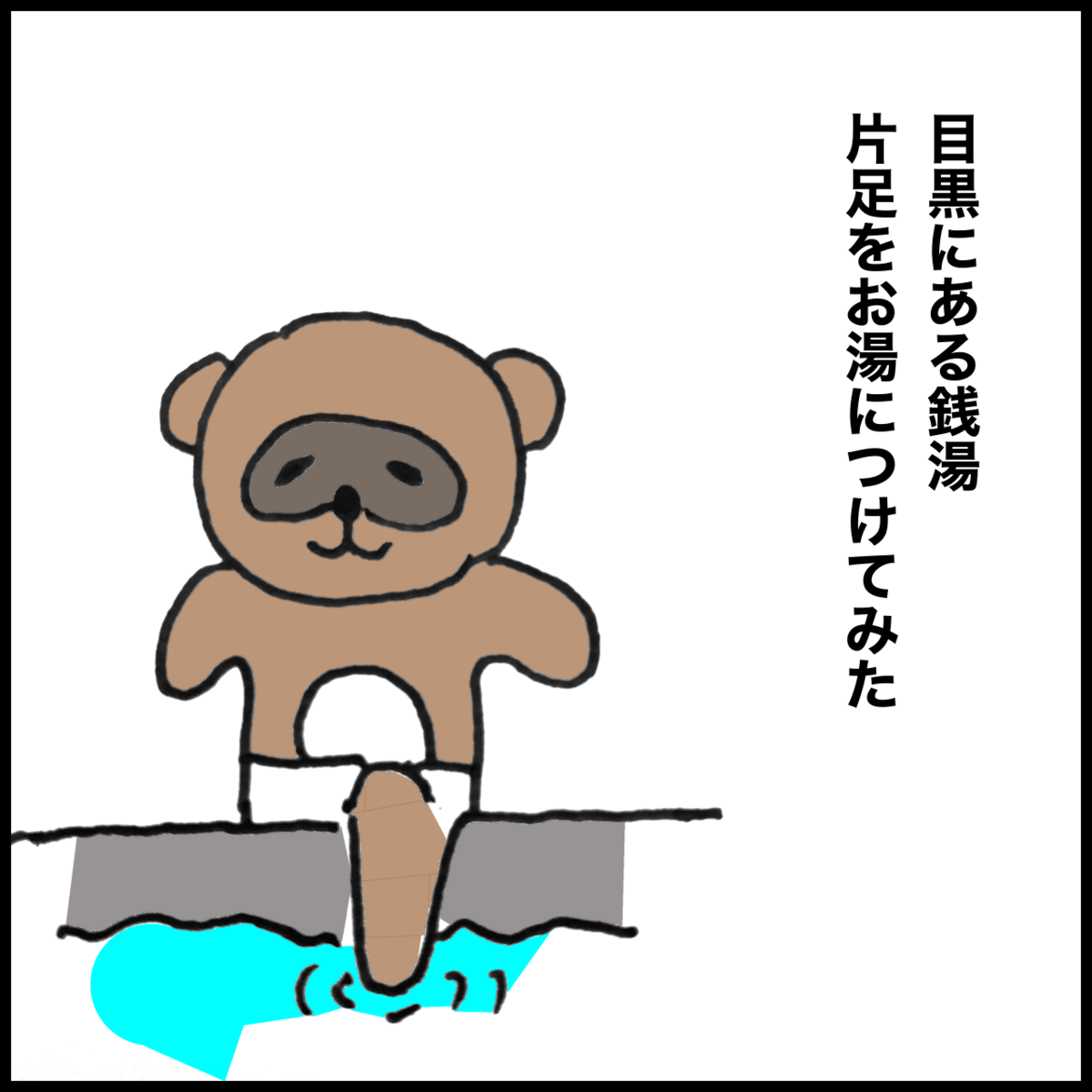 f:id:kinoko1629:20211013005552p:plain