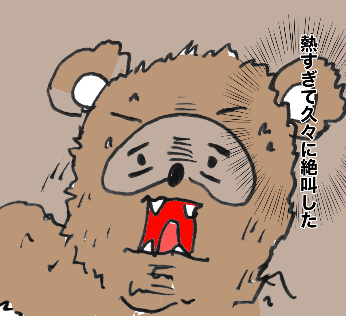 f:id:kinoko1629:20211013005602p:plain