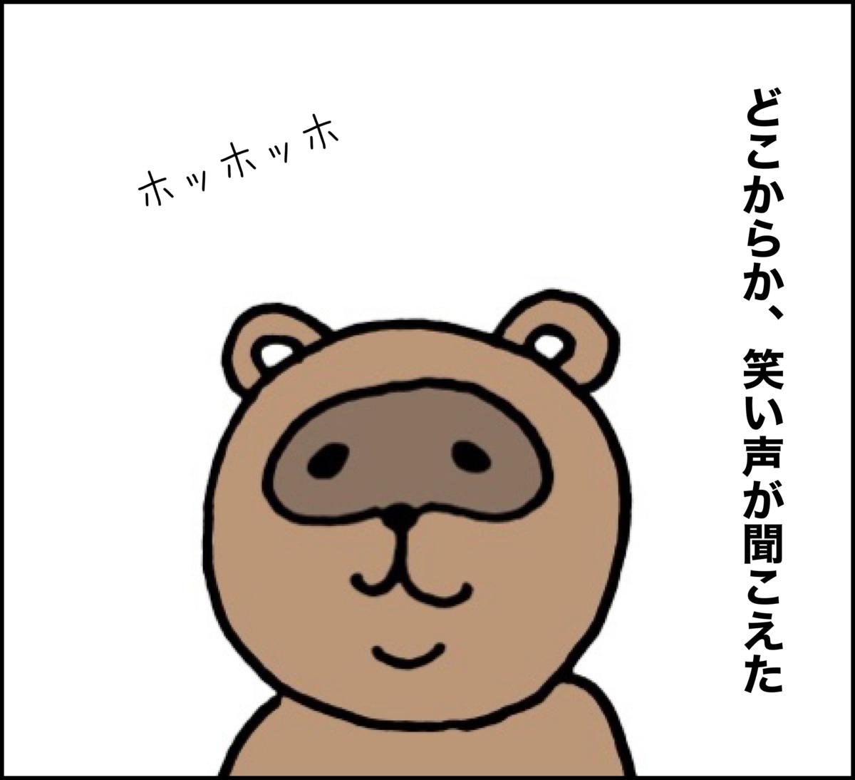 f:id:kinoko1629:20211013005618p:plain