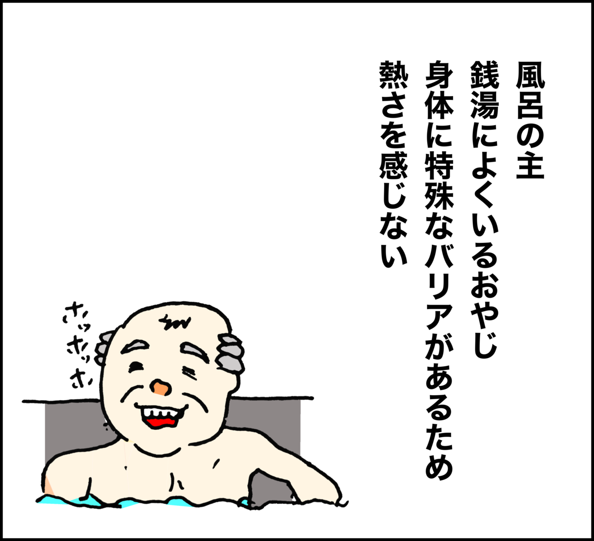 f:id:kinoko1629:20211013005631p:plain