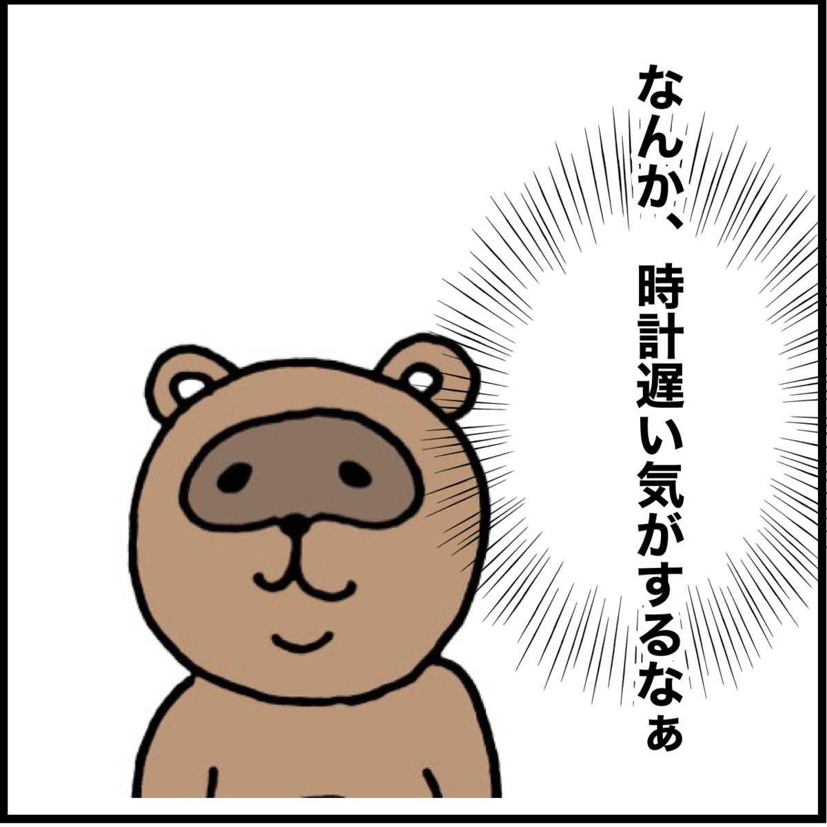 f:id:kinoko1629:20211014000811p:plain