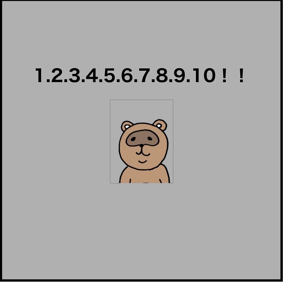f:id:kinoko1629:20211014000819p:plain