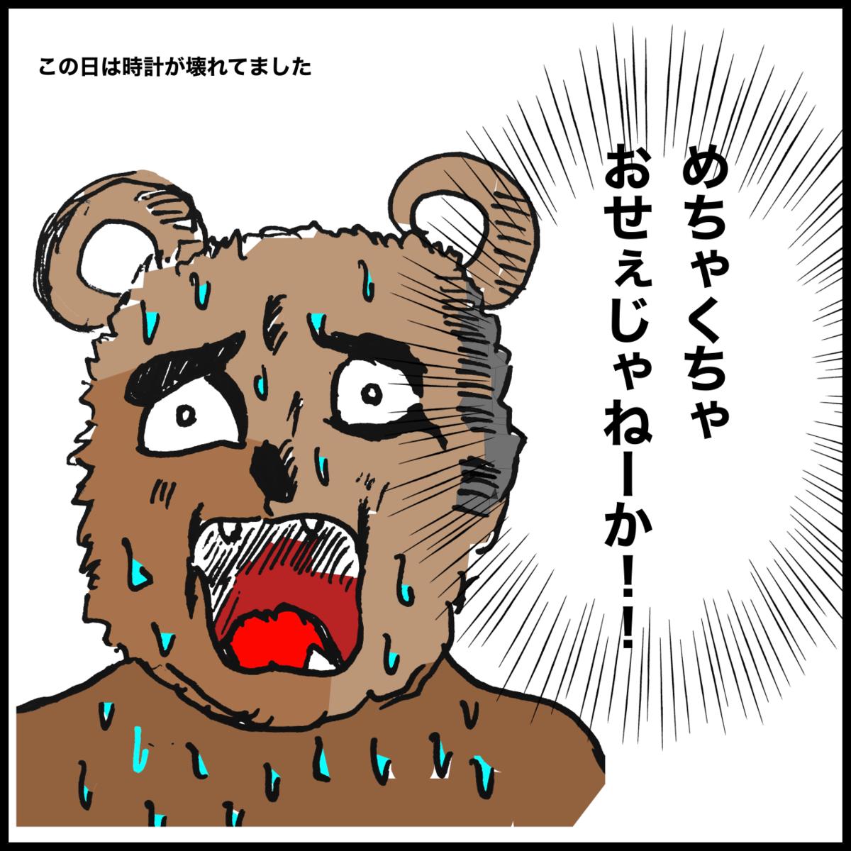 f:id:kinoko1629:20211014000827p:plain
