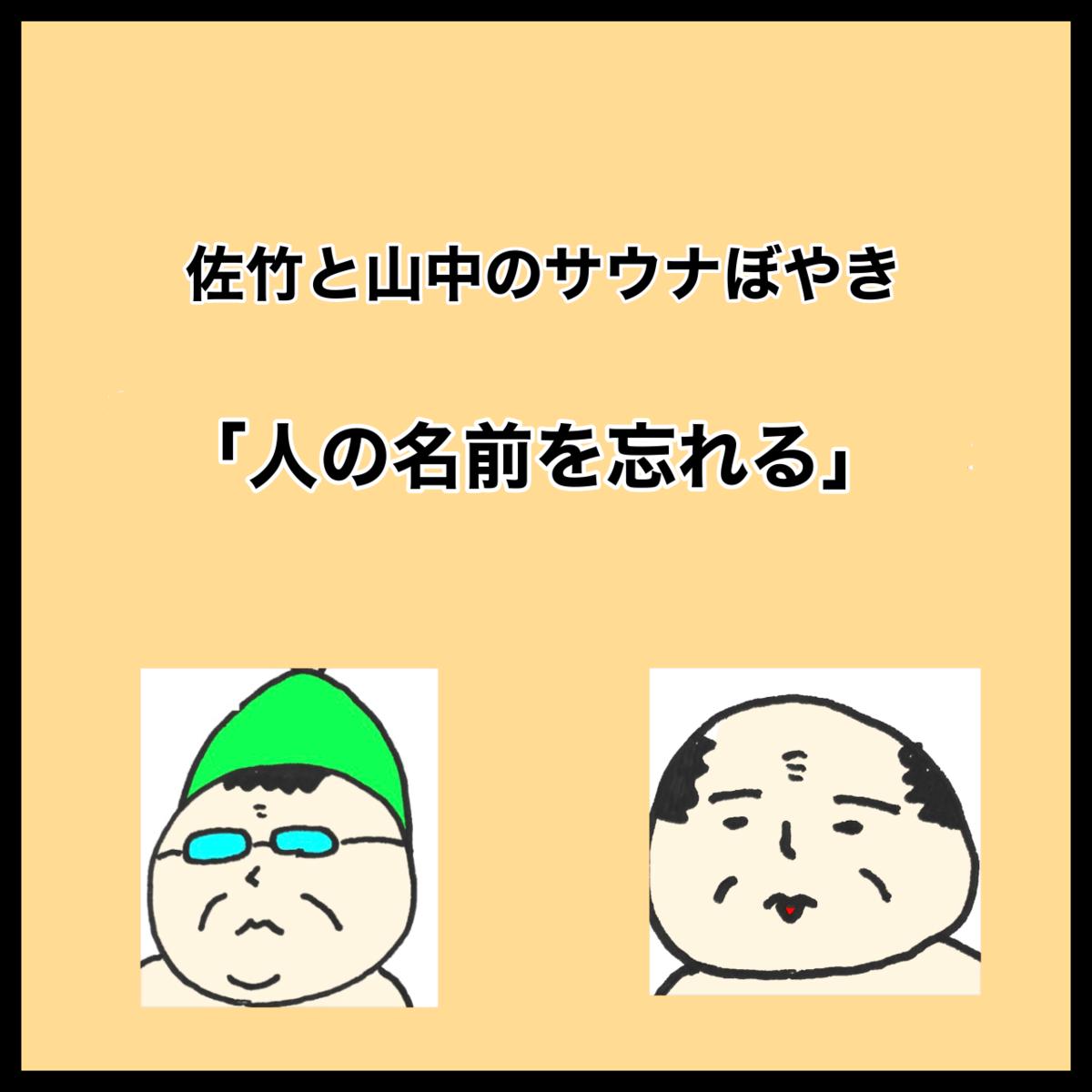 f:id:kinoko1629:20211014231551p:plain