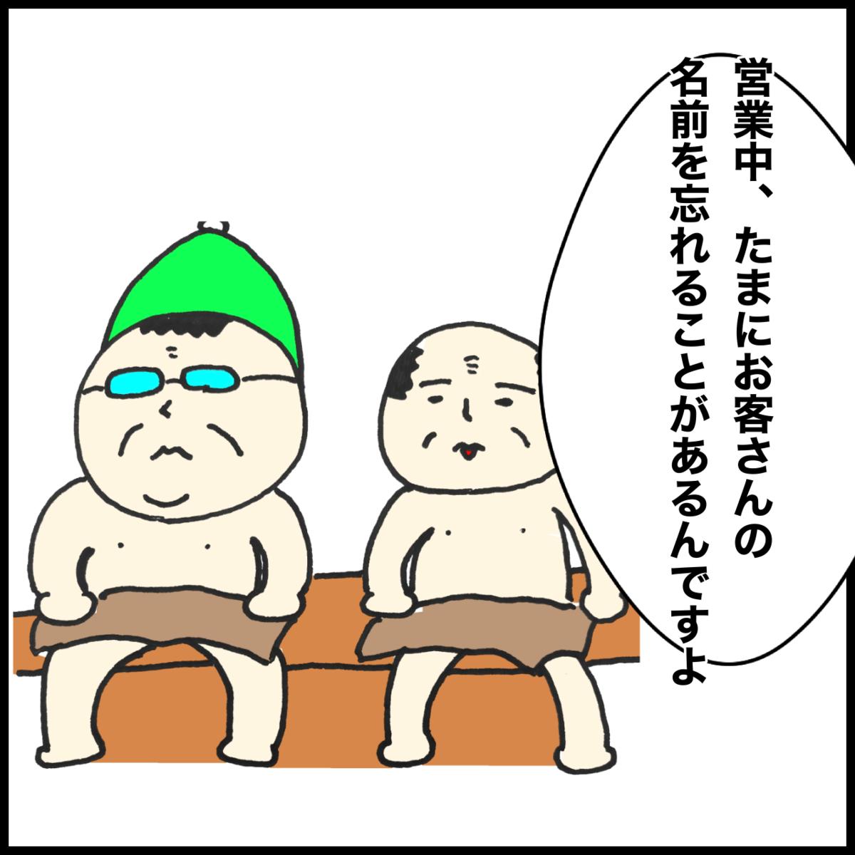 f:id:kinoko1629:20211014231601p:plain