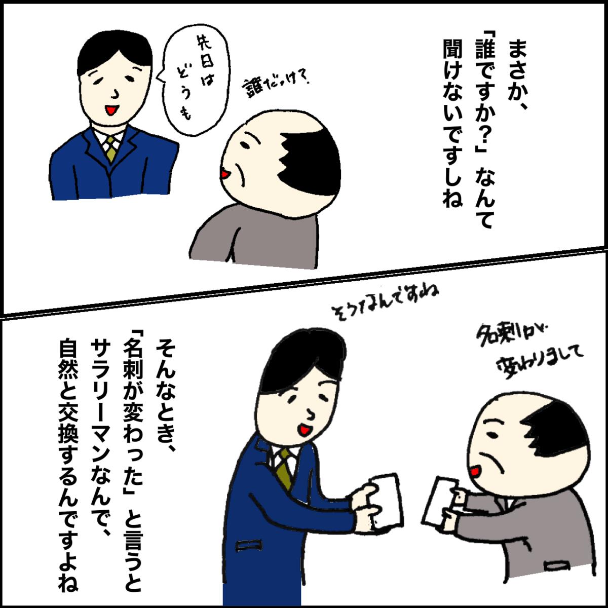f:id:kinoko1629:20211014231853p:plain