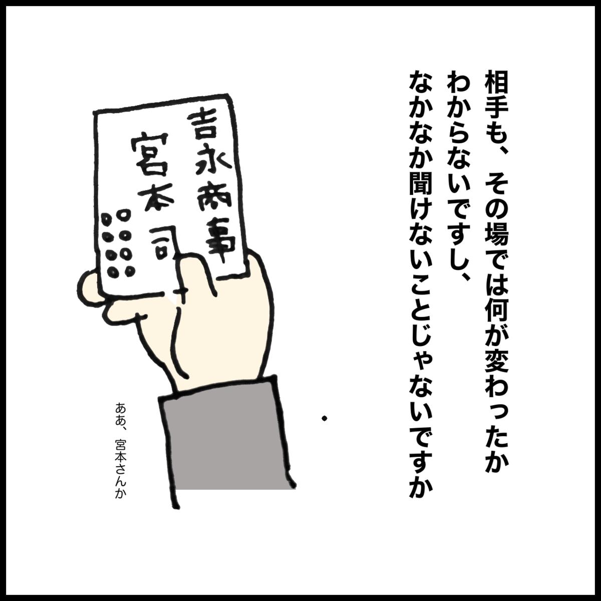 f:id:kinoko1629:20211014231909p:plain