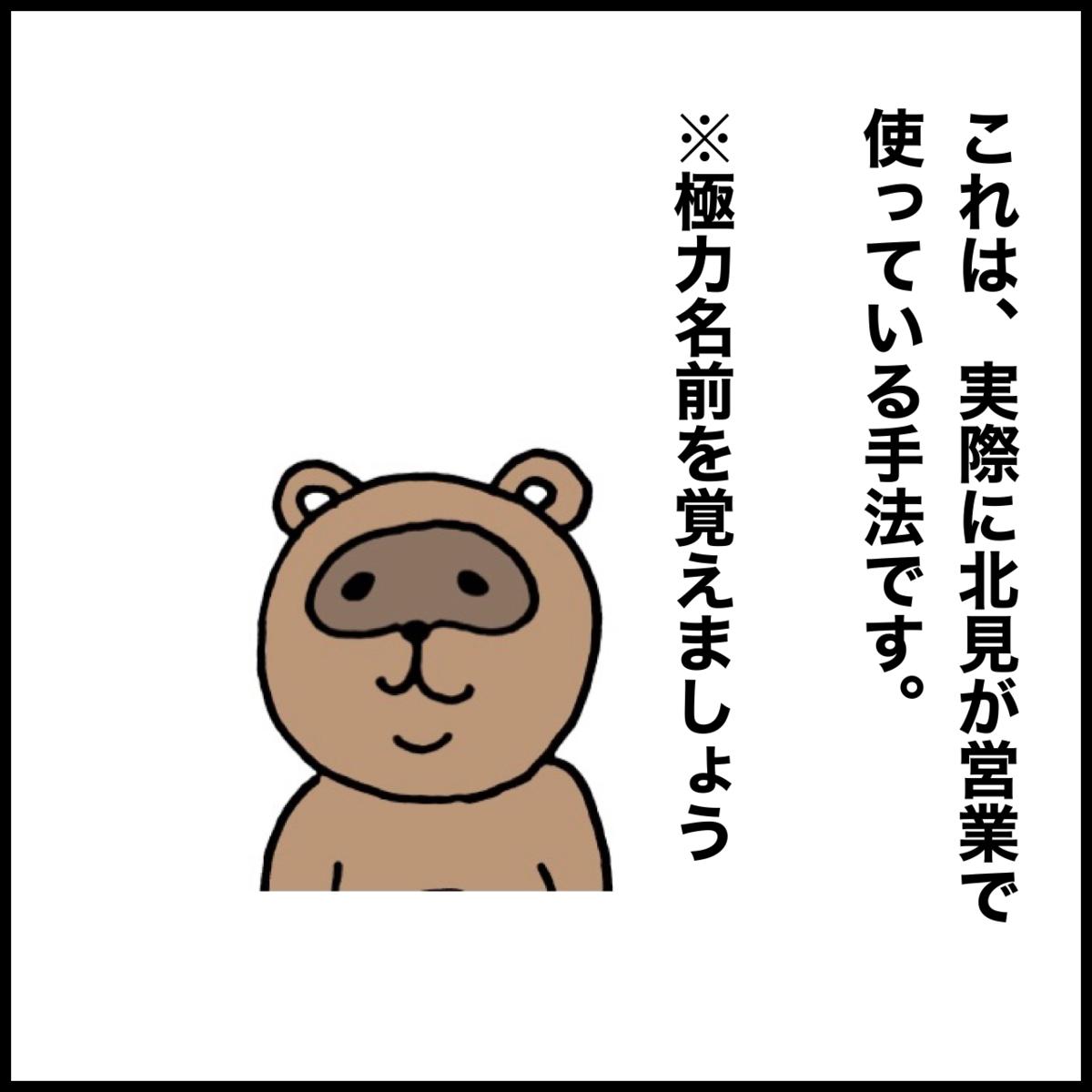 f:id:kinoko1629:20211014231921p:plain