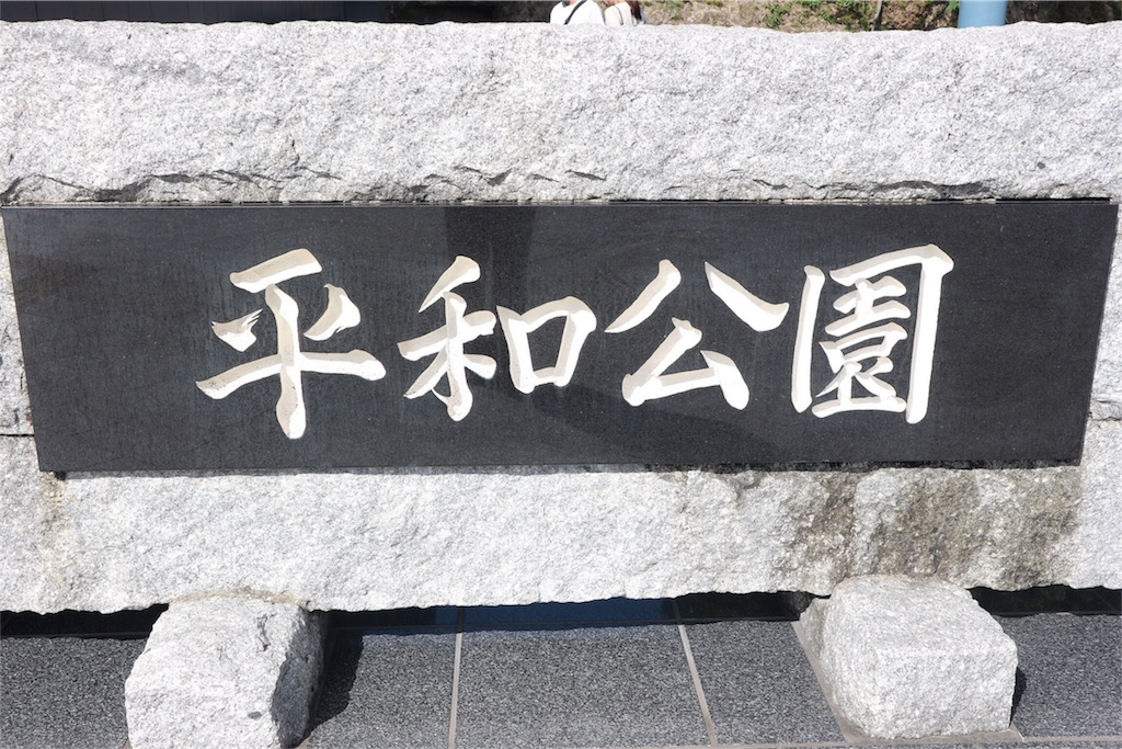 f:id:kinoko36:20180917180353j:image