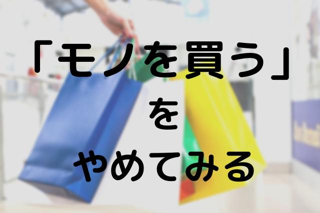 f:id:kinoko36:20190519170548p:plain