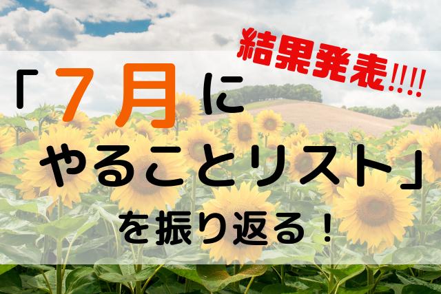 f:id:kinoko36:20190803215259p:plain