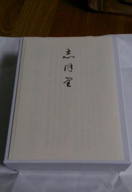 f:id:kinokokaori:20151214202518j:plain