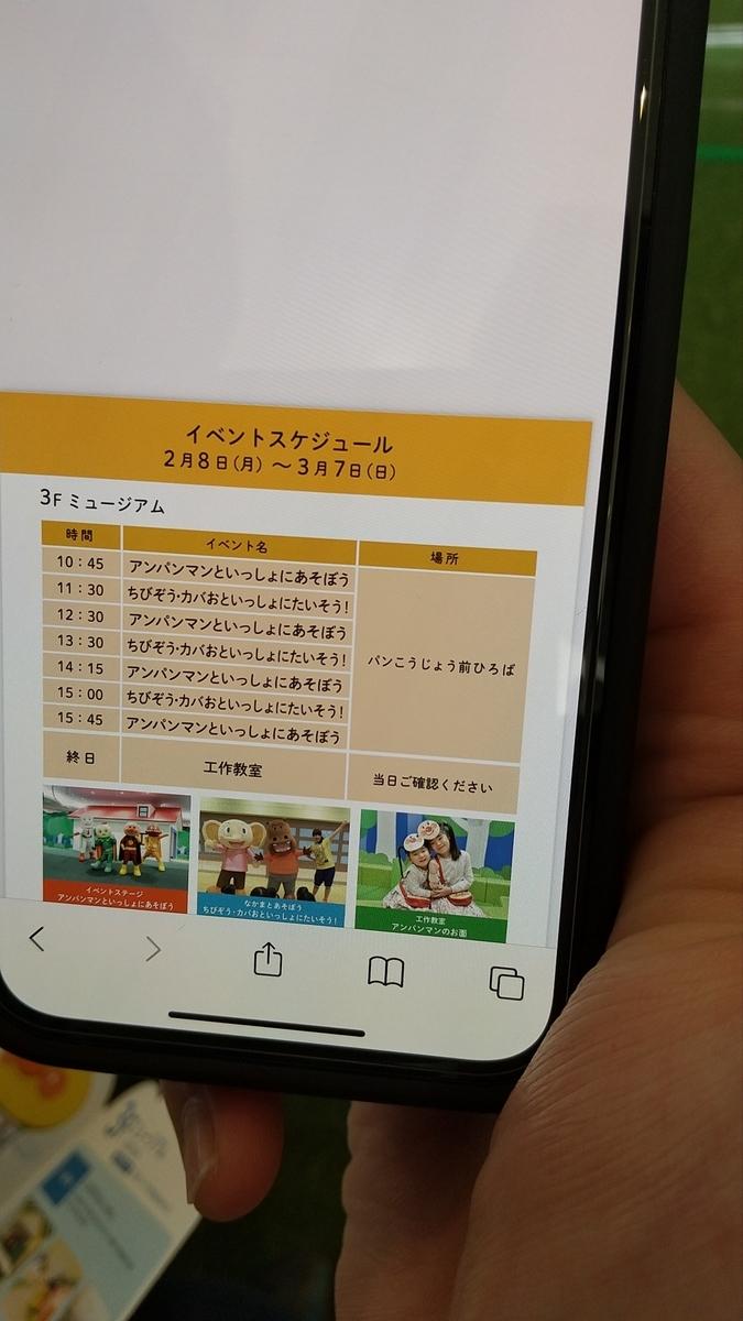 f:id:kinokokaori:20210301113936j:plain