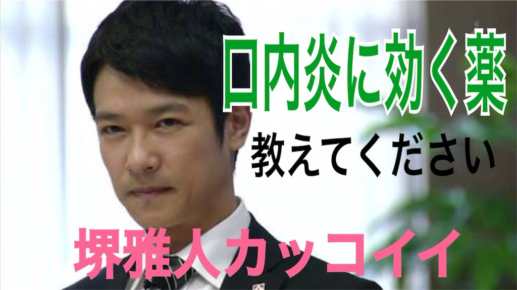 f:id:kinokomimi:20161013171811j:image