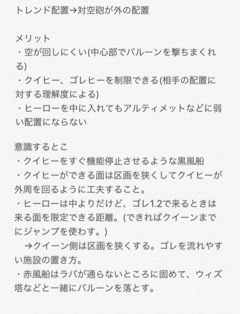 f:id:kinokomimi:20170311172407j:image