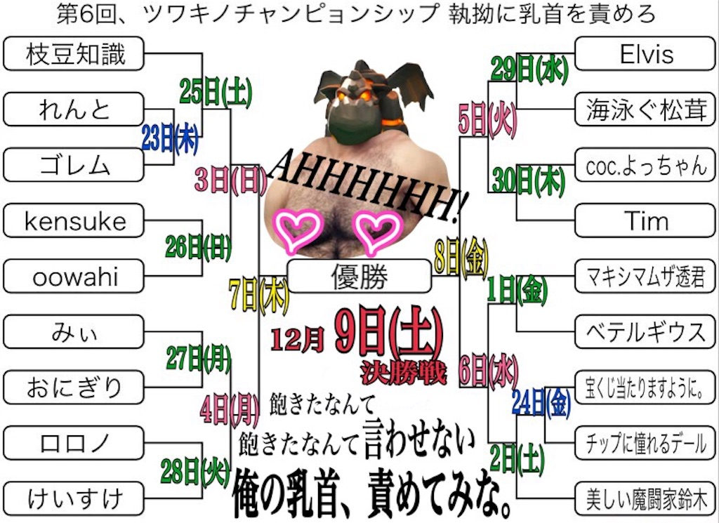f:id:kinokomimi:20171114224753j:image