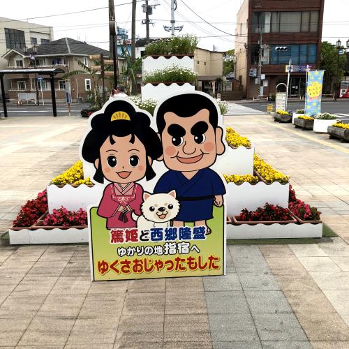 f:id:kinokomogura:20190412142520j:plain