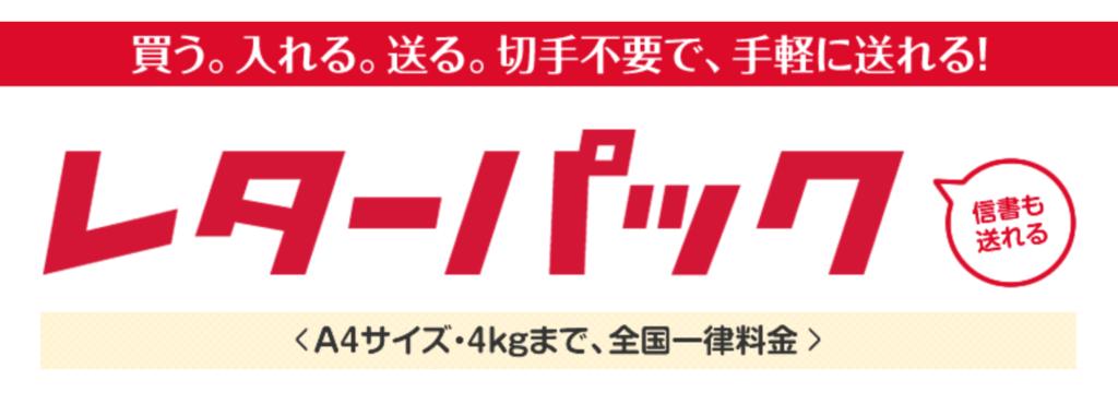 f:id:kinokonoko_h:20160415184607p:plain