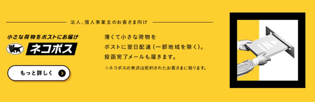 f:id:kinokonoko_h:20160415185234p:plain