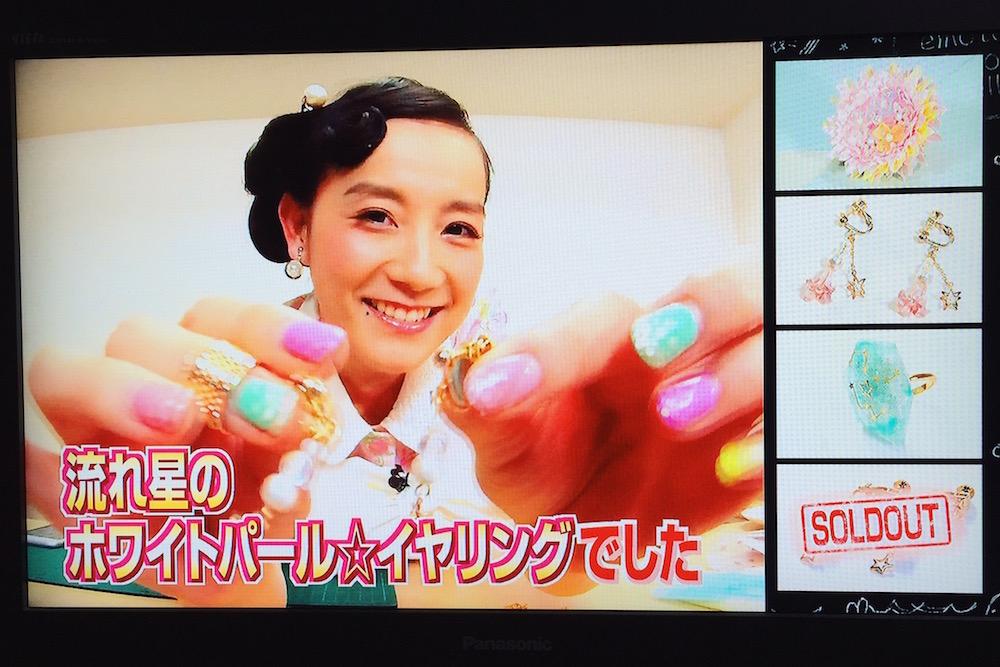 f:id:kinokonoko_h:20160520145050j:plain