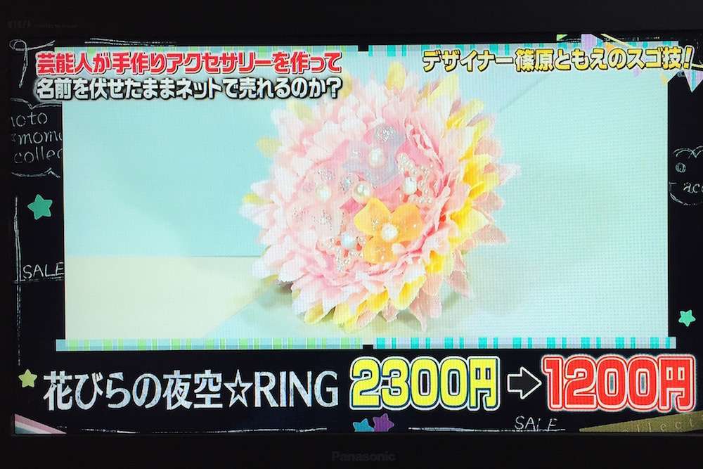 f:id:kinokonoko_h:20160520145200j:plain