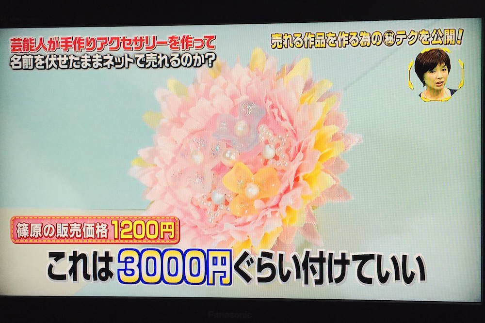 f:id:kinokonoko_h:20160520145234j:plain