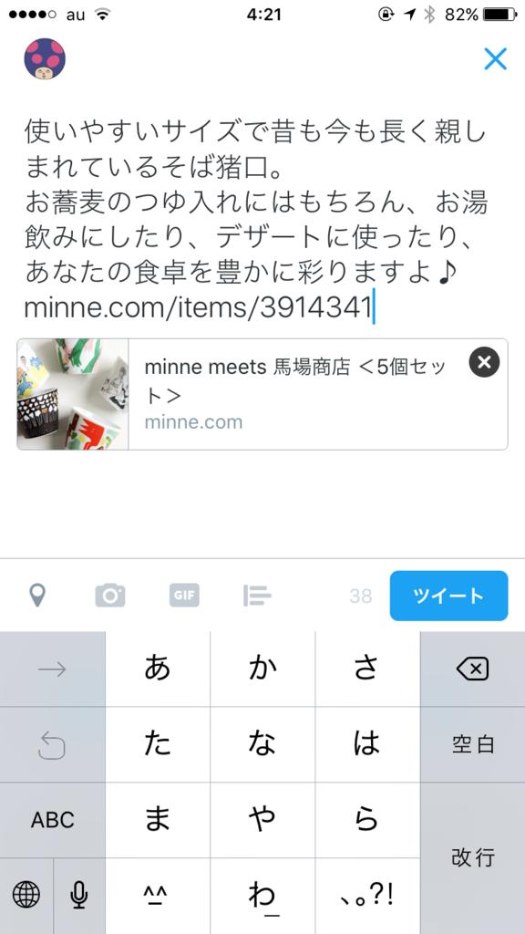 f:id:kinokonoko_h:20160622180233p:plain
