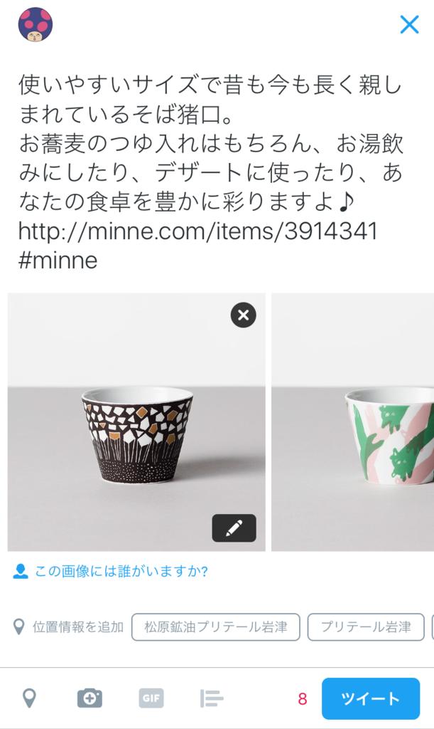 f:id:kinokonoko_h:20160622180748p:plain