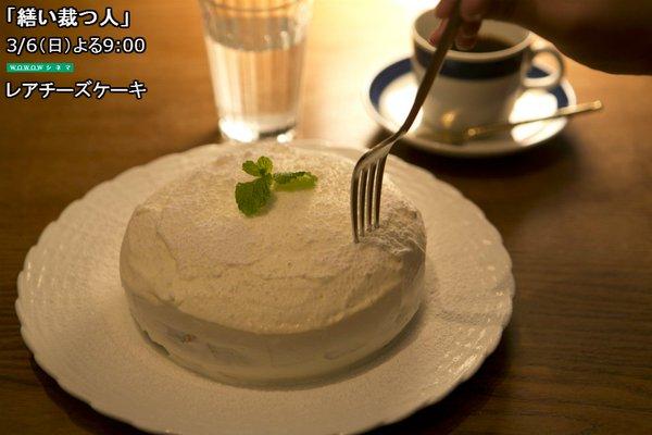 f:id:kinokonoko_h:20160625061421j:plain