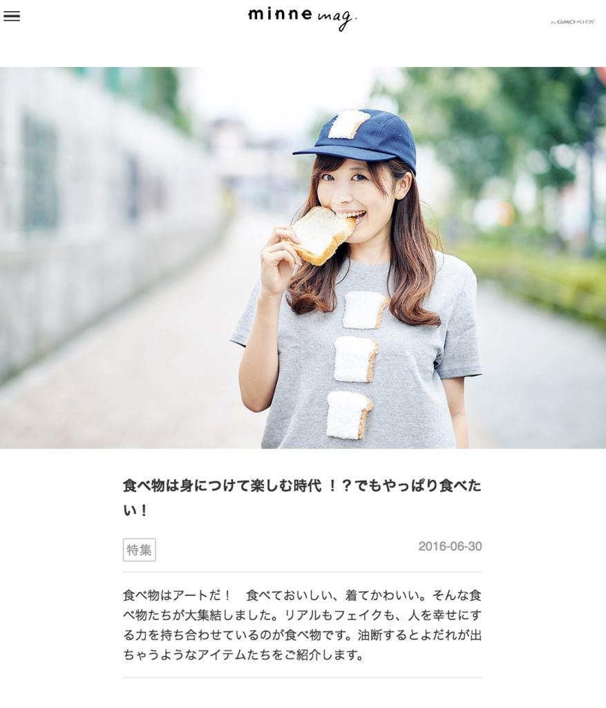 f:id:kinokonoko_h:20160701074320p:plain