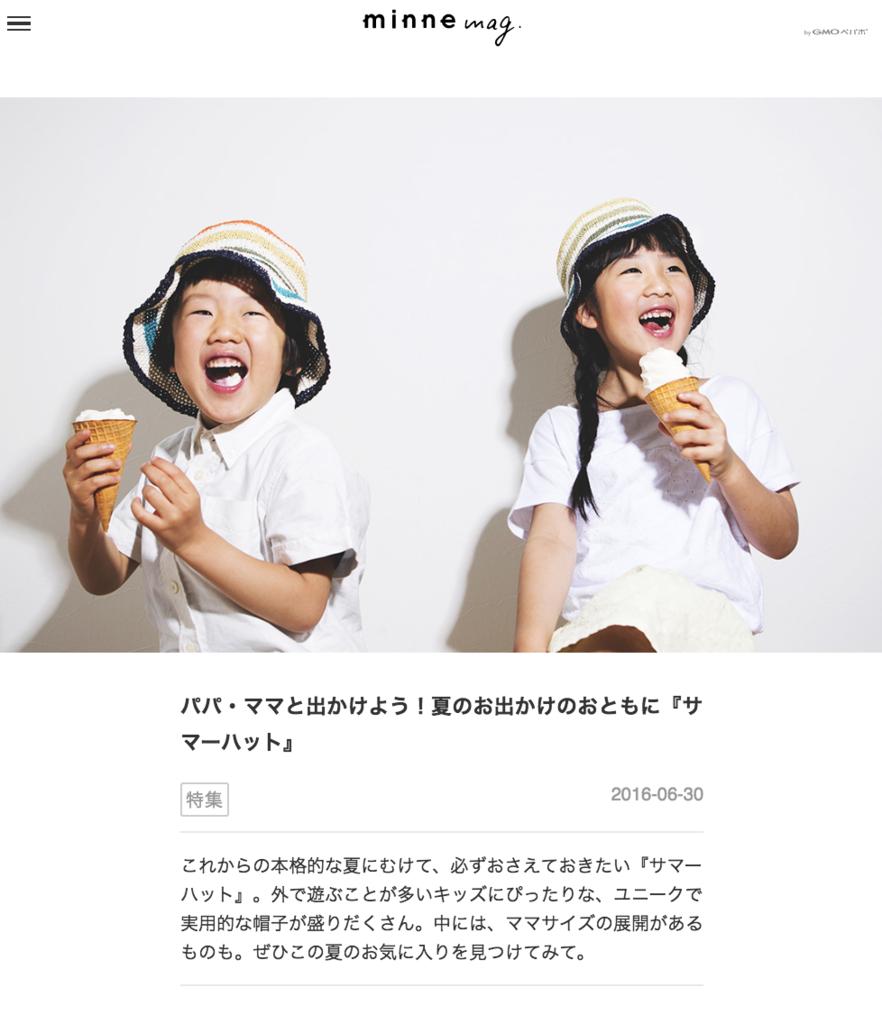 f:id:kinokonoko_h:20160701074459p:plain
