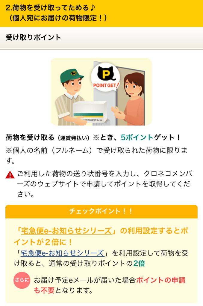 f:id:kinokonoko_h:20160704160733p:plain
