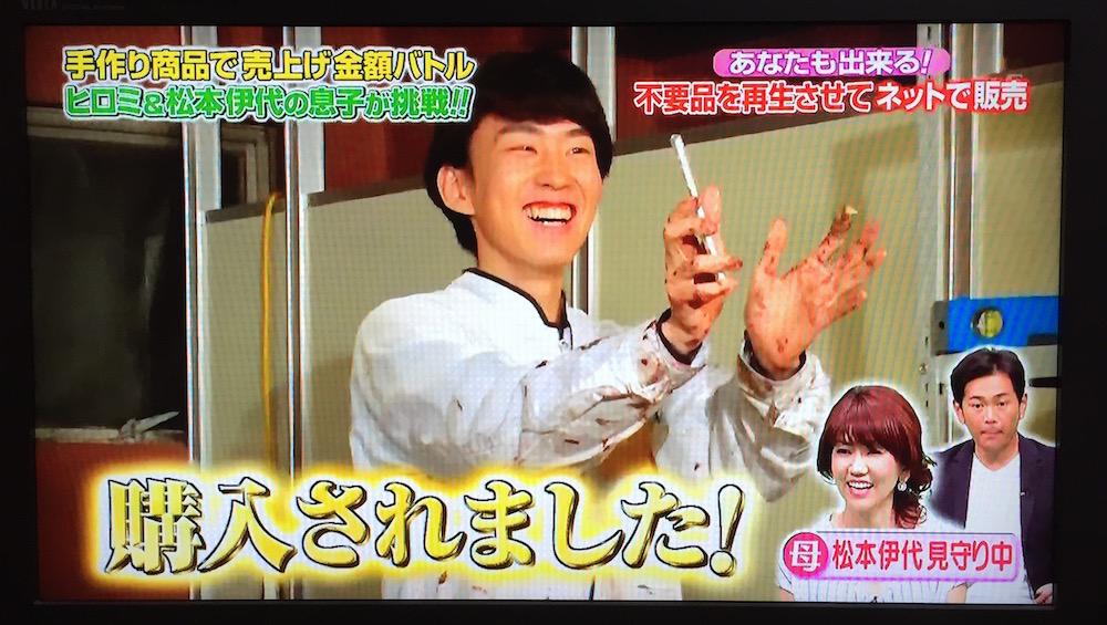 f:id:kinokonoko_h:20160811211521j:plain