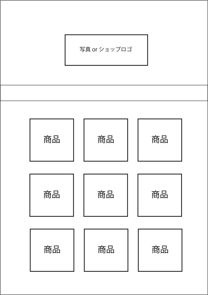 f:id:kinokonoko_h:20160817180633j:plain
