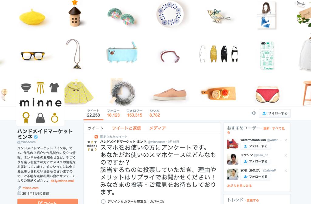 f:id:kinokonoko_h:20160921180412p:plain