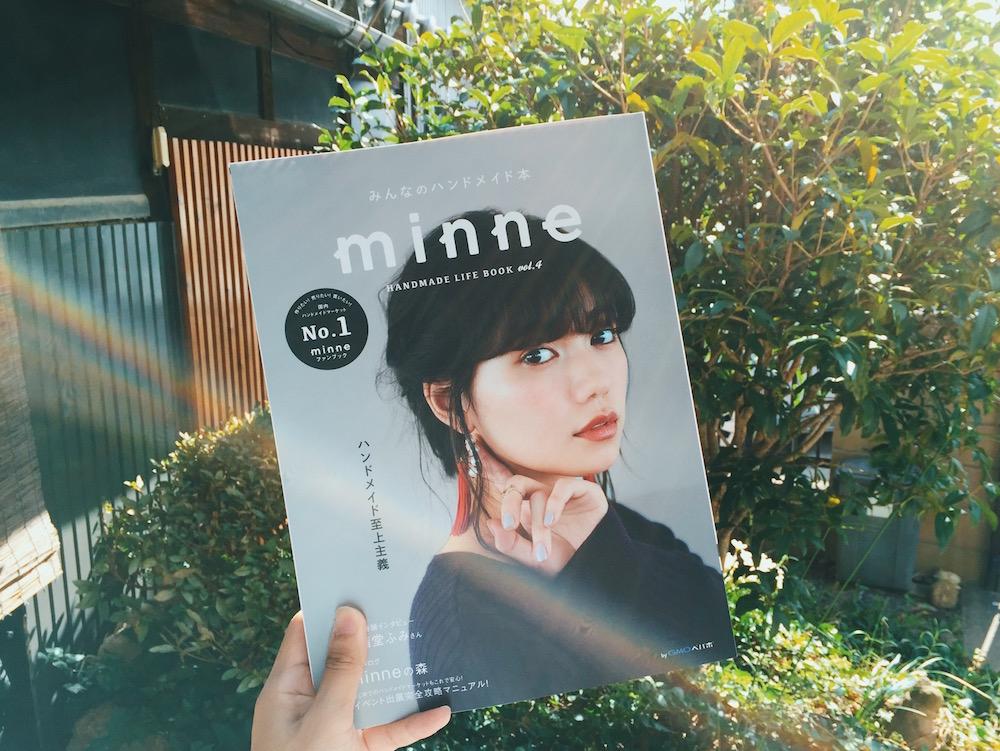 f:id:kinokonoko_h:20160927122120j:plain