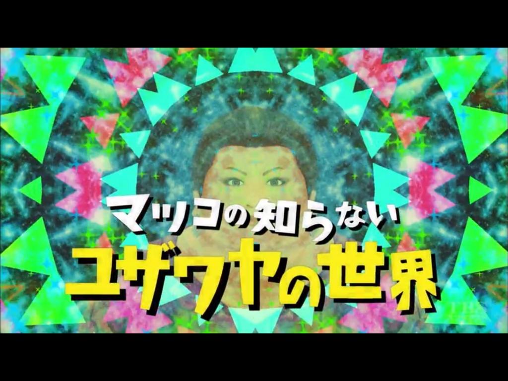 f:id:kinokonoko_h:20161019004449j:plain