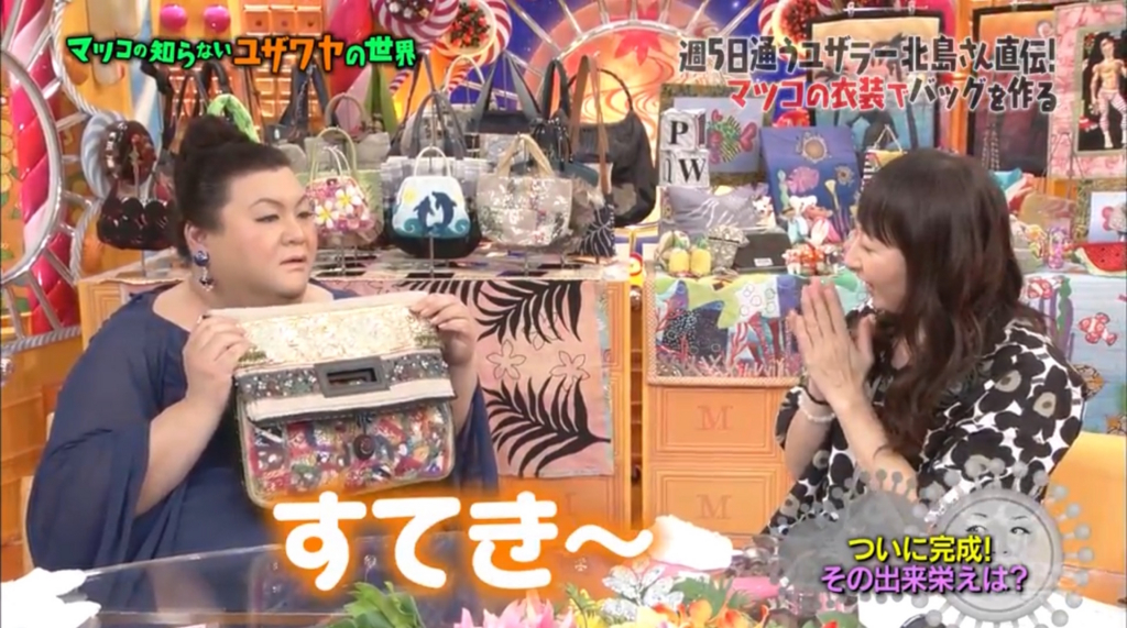 f:id:kinokonoko_h:20161019004821j:plain