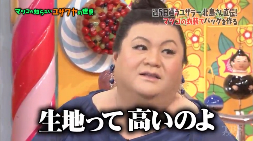 f:id:kinokonoko_h:20161019004914j:plain